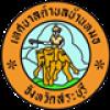 มาตรการส่งเสริมคุณธรรม และความโปร่งใสภายในเทศบาลตำบลบ้านหมอ ประจำปี 2563